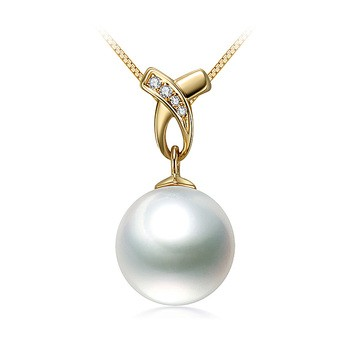 south sea pearl peandat