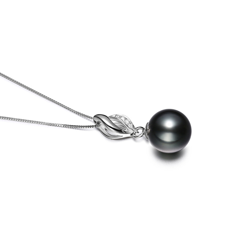 9-10mm AAA Quality Tahitian Cultured Pearl Pendant in Vita Black