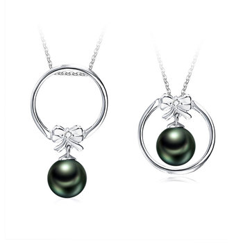 7-8mm AAA Quality Japanese Akoya Cultured Pearl Pendant in Dolores Black