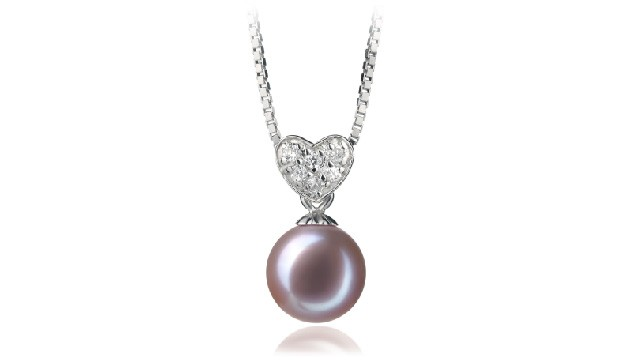 View Lavender Freshwater Pearl Pendants collection